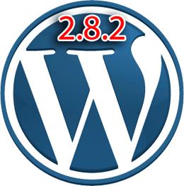 Wordpress 2.8.2